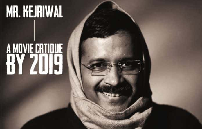 mr-kejriwal-shall-become-movie-crtique-2019-full-time-career-